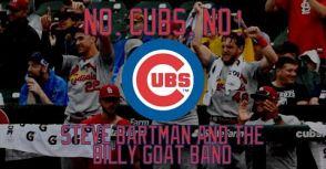 如夢之夢,談2016年芝加哥小熊隊:酒後的心聲?