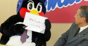 燕九郎的寒冬 入團20年來首遭減薪