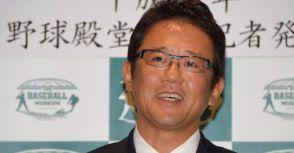 永遠的燕子先生 古田敦也的棒球之路