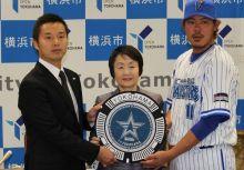 [日本職棒經營與行銷] 橫濱DeNA海灣之星隊徽樣式人孔蓋將在橫濱市各處與您見面