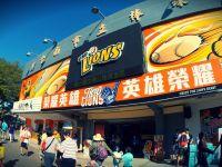 台南球場鑽石席初體驗-話說台南球場經營