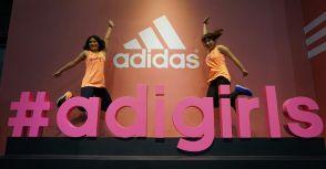 #adigirls 美力訓練營強勢來襲