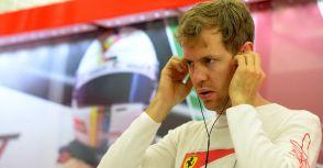 Vettel專注於帶給Mercedes壓力,而非第五座世界冠軍