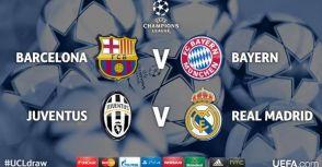 2015歐洲冠軍聯賽四強情勢分析 巴塞隆納VS拜仁慕尼黑 (上)