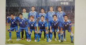 [分享]台灣國家隊球衣