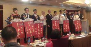 體育署第一屆「我是運動創業家」競賽得獎名單揭曉!
