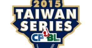 台灣大賽 寫在G6之前