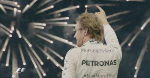 F1阿布達比站結果:Rosberg的季末三連勝為賽季劃下句點