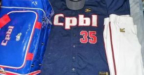 第一屆亞洲棒球冬季聯盟中華職棒聯軍 實戰球衣褲,實戰球帽,實戰使用裝備袋