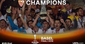 激情與崩壞:歐霸杯決賽覆盤分析