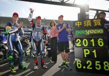 【鈴鹿八耐】週六排位賽:進擊的Yamaha廠隊,Espargaro/中須賀搭檔為車隊奪竿位