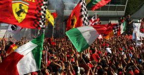 【F1】紅鬃躍馬迷的聖地:Rd.13義大利GP簡介