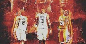 致美好的90年代球員-傳奇的結束