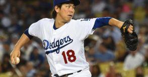 B/R 2016 MLB先發投手評比 Top.80—No.11-20