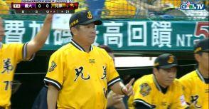 2016台灣大賽G1簡評:87分,不能再高了