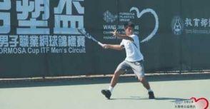 2016台塑盃國際男子職業網球錦標賽 精彩影音