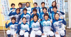 基層扎根,堆疊日本女子棒球的豐厚實力!