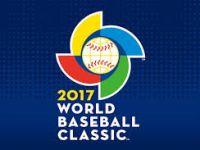 2017 第四屆世界棒球經典賽賽程&戰績表