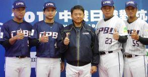 2017中日職對抗賽-進化中的台灣選手