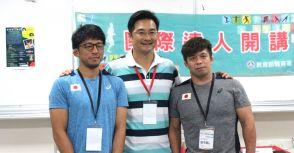 日本角力名師開講 教練選手受益良多