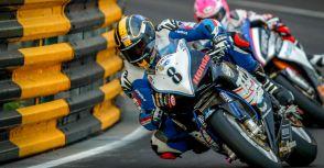【澳門GP】憾事發生,英國電單車車手Hegarty意外身亡