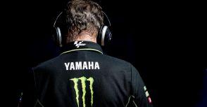 【MotoGP】Tech 3車隊決定和Yamaha分手,20年合作關係將劃下句點