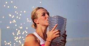 20180527 WTA賽事精華摘要:Strasbourg/Nurnberg