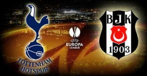 [14-15賽季] 歐霸小組賽:托特納姆熱刺(主) v 貝西克塔斯(客) 賽事前瞻