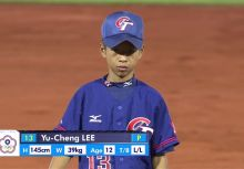 U-12小將的奇異投球姿勢 - 李宇正 Yu-Chang LEE