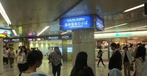 2012夏:抵達&大阪巨蛋(1)
