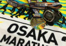 2015大阪馬拉松。檢討篇