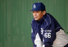 中日龍的落合時代#1-「我流」野球,始動!