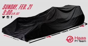 【F1】新同學正式簽到,Haas車隊隊史首輛戰車發表!