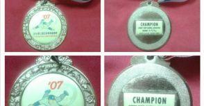 2007第七屆亞洲盃青棒錦標賽 中華青棒隊冠軍獎牌