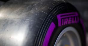 【F1】Pirelli的極軟胎將在摩納哥站初登場