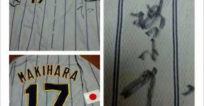 2011年日韓野球親善大會日本代表隊槙原寬已 實戰簽名球衣