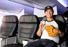 「紐西蘭航空 + 魔戒&哈比人+ 清水直行?! 」 前羅德名將清水直行於紐西蘭航空機內宣導影片中登場