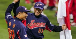 2006WBC:王JAPAN!世界一!