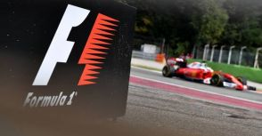 【F1】本週重點:F1賣了、依舊掌權的伯尼老爹、收到警告的小麥斯、Honda本季的最後升級