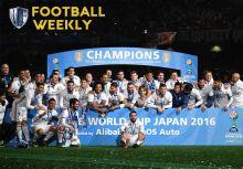 【I Love Football 足球週報】皇家馬德里勇奪俱樂部世界盃冠軍