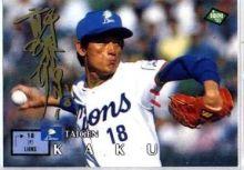 郭泰源  最勇於跟打者正面對決的王牌投手