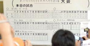 邁向下個百年,日本高校野球的變革