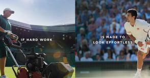 超越大滿貫 溫網從網球賽事邁向國際品牌