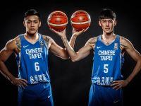 2017亞洲盃男籃賽 賽程表 戰績表 球員名單