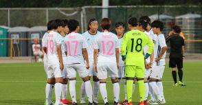 【2017世大運】關鍵在於「連結」深度-日本女足代表隊