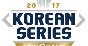 韓國職棒韓國大賽觀戰指南