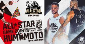 配色還不錯的黑白款式?來看看NBA與日本B聯盟明星賽球衣
