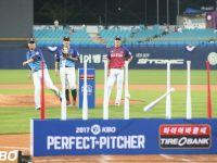 熱鬧開打!2018韓國職棒全明星賽