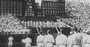 【譯文】於戰爭期間開打,不被大會紀錄在賽史的「夢幻的甲子園」