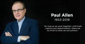 迷途球隊的引路人-保羅·艾倫(Paul Allen)